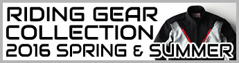 RIDING GEAR COLLECTION